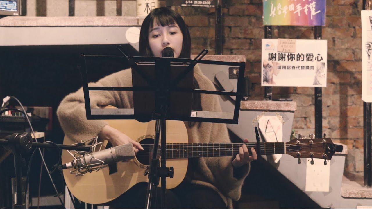 陶喆 - 天天 Cover by 琳誼 01 | 烘嗓音樂製作 Home Sound Studio - YouTube