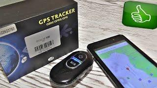 GPS TRACKER LK106 + ПОТЕРЯЛИ МОДЕЛЬ В ПОЛЕ