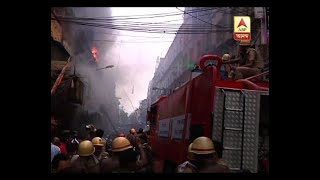 Bagri Market Fire: ABP Ananda correspondent special report
