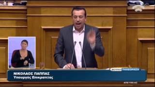 Νίκος Παππάς: Ορφανό της τριήμερης συζήτησης, ο νεοφιλελευθερισμός