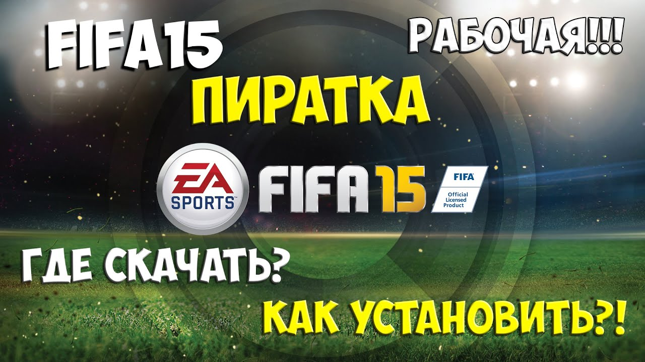 witcher 3 патчи