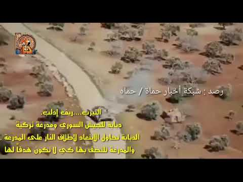 SYRIAN ARMY'S BATTLE TANK & TURKISH BACKED ARMORED VEHICLE IN NAYRAB AXIS IN IDLIB