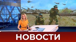 Выпуск новостей в 12:00 от 17.04.2021