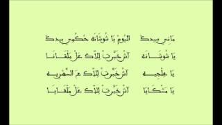 مالوف تونسي : شوشانة - أنت وينك - الكون إلى جمالكم