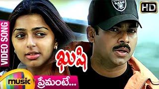 Kushi Movie Video Songs   Premante Full Video Song   Pawan Kalyan   Bhumika   Mango Music