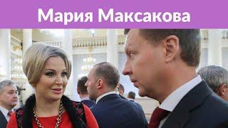 Молодой муж Марии Максаковой рассказал о знакомстве с артисткой и их свадьбе