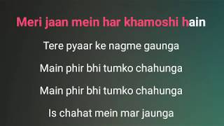 Main Phir Bhi Tumko Chahunga Karaoke With Lyrics Half girlfriend Arijit Singh