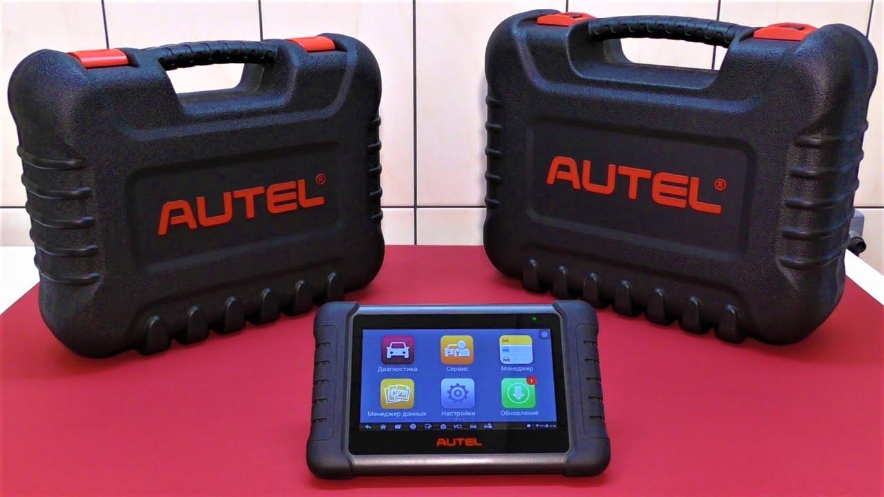 AUTEL MaxiDAS DS808BT - Обзор мультимарочного сканера
