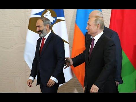 Eurasianet (США): приедет ли Путин в Армению?. EurasiaNet, США.