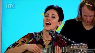 Gina Chavez Band, «Арпанын Ала-Тоосунан» / Таң Шоола / НТС