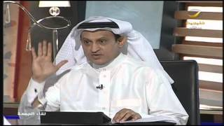 المحلل السياسي عبدالله الشمري ضيف لقاء الجمعة مع عبدالله المديفر