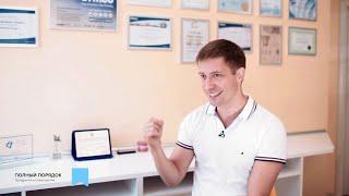 Интервью ведущего ортодонта клиники