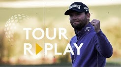 Final Day Broadcast | Amazing Branden Grace makes history in Qatar | Tour Replay