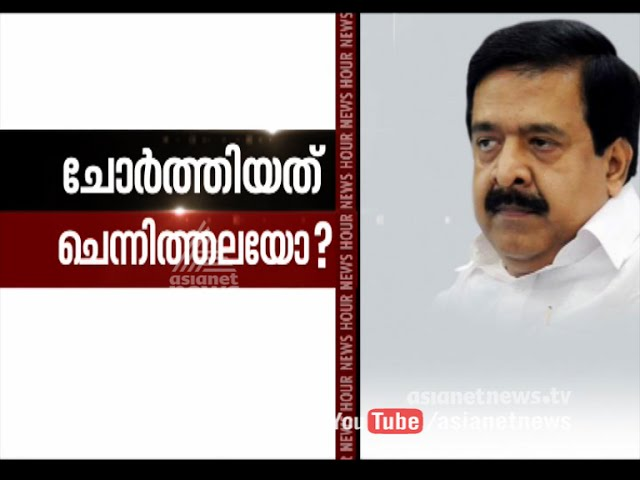 Ramesh Chennithala's Controversial Letter to High Command | Asianet News Hour 17 Dec 2015