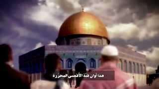 قدس الشهداء لفرقة ابي تراب يوم القدس العالمي مملكة البحرين