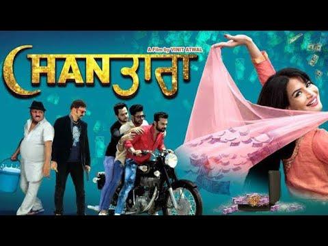 Download New Punjabi Movie - CHAN TARA || Full Movie || Nav Bajwa, Jashn Agnihotri || Latest Punjabi Film