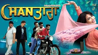 New PUNJABI Film - CHAN TARA || Full Movie || Nav Bajwa, Jashn Agnihotri  || Latest Punjabi Film