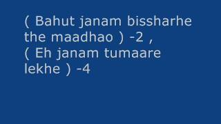 Sing-Along-Music, Ham Sar Deen Dyal Na Tumsar -my own music K1 for shabad -Devotional song