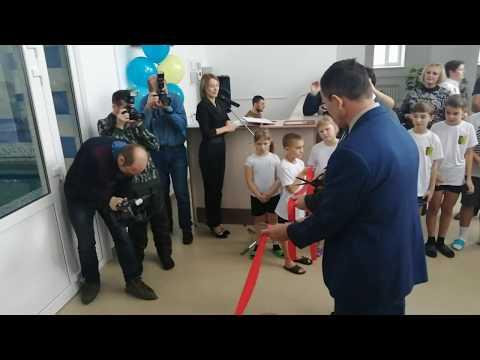 """Открытие бассейна """"Дельфин"""" в городе Славгород, Алтайский край"""