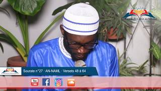 Best Imitation of Sheikh Abu Bakr Shatri and Sheikh Ali Abdullah Jaber from Sourat AN NAML