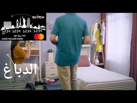 ارخص بطاقة ماستر كارد في العراق