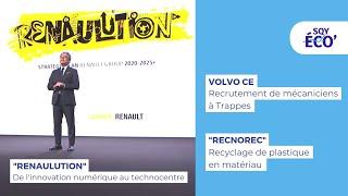 SQY Eco. Emission du 22 janvier 2021