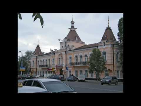 Ростов на Дону 1