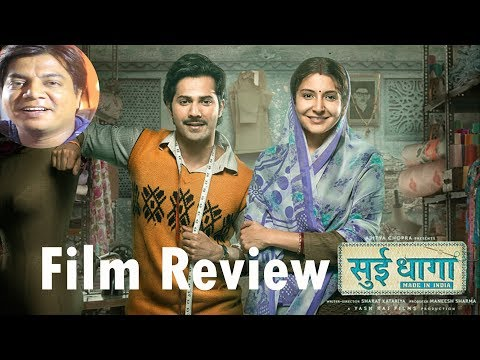 Sui Dhaga movie Review by Saahil Chandel | Varun Dhawan | Anushka Sharma