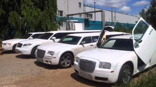 Аренда и прокат лимузинов автопрокат63(, 2012-07-18T08:21:23.000Z)