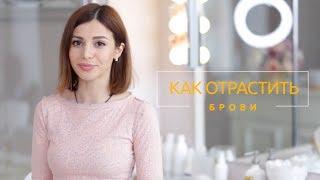 Как отрастить брови: советы от ТОП бровиста Ольги