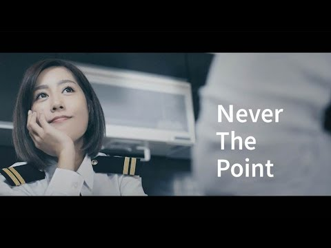 小男孩樂團 Men Envy Children《Never the Point》Official Music Video