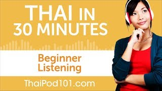30 Minutes of Thai Listening Comprehension for Beginner