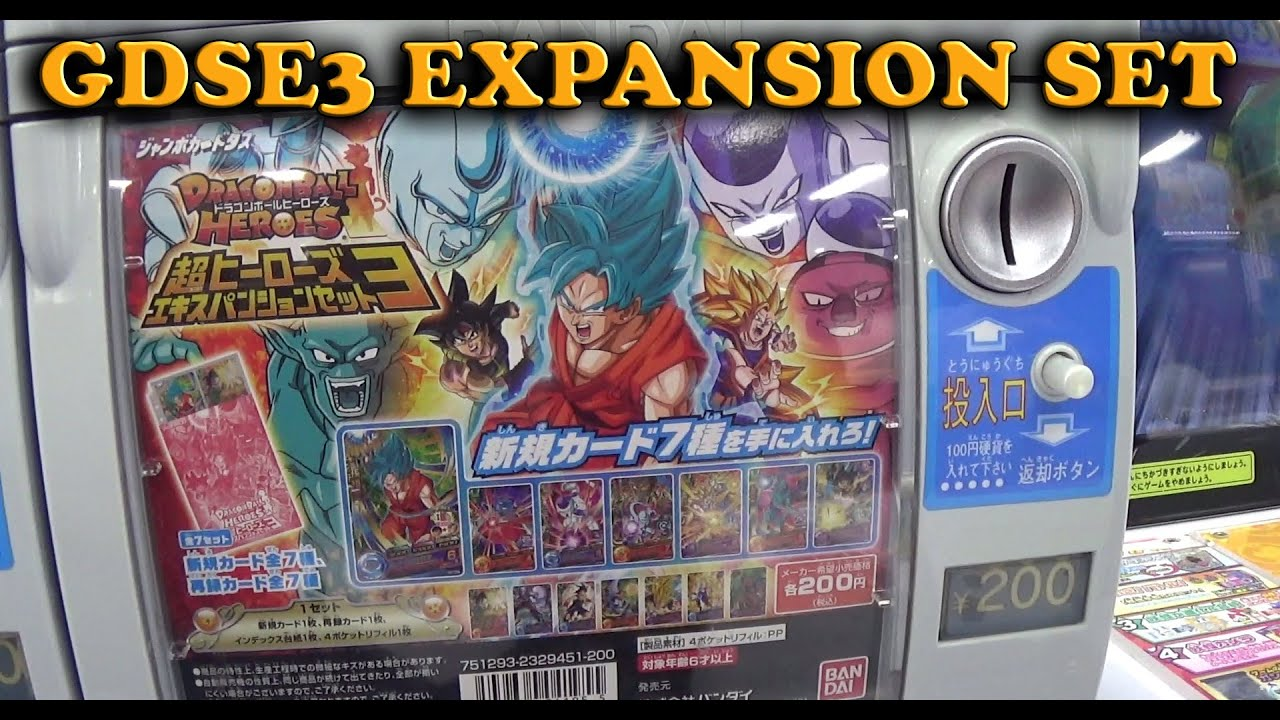 Dragon Ball Heroes Promo JPB-47 2016 Verzamelingen