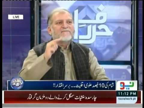 Harf E Raaz 16 March 2016 - Orya Maqbool Jan - Shaam Main Khana Jangi