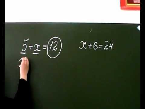 Как решить уравнение с проверкой 2 класс