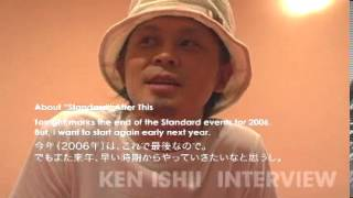 Teaser offer by the famous Japanese Deejay Ken Ishii for the promot...