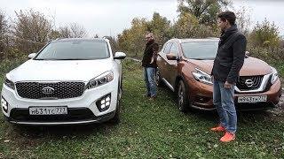 Что круче? Kia Sorento Prime VS Nissan Murano | Выбор есть!