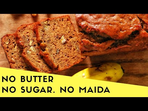 Healthy Banana Cake Recipe – No Sugar. No Butter. No Oil. Whole Wheat Cake. (Hindi)