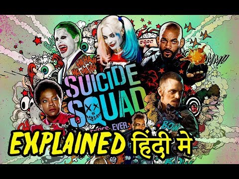 suicide-squad-movie-explained-in-hindi-|-suicide-squad-ending-explain