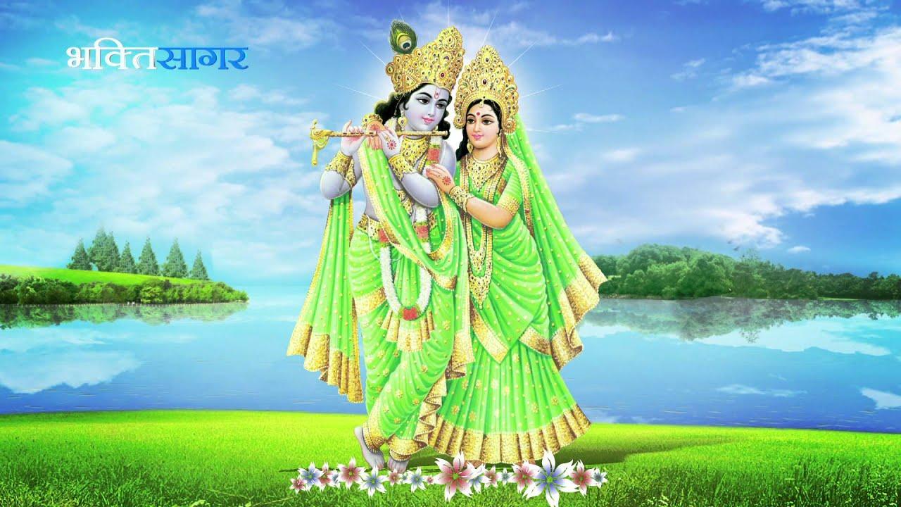 Krishna And Radha Hd Wallpaper Govind Govind Hd Youtube