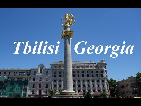Georgia/Tbilisi (Streets of Tbilisi)  Part 16