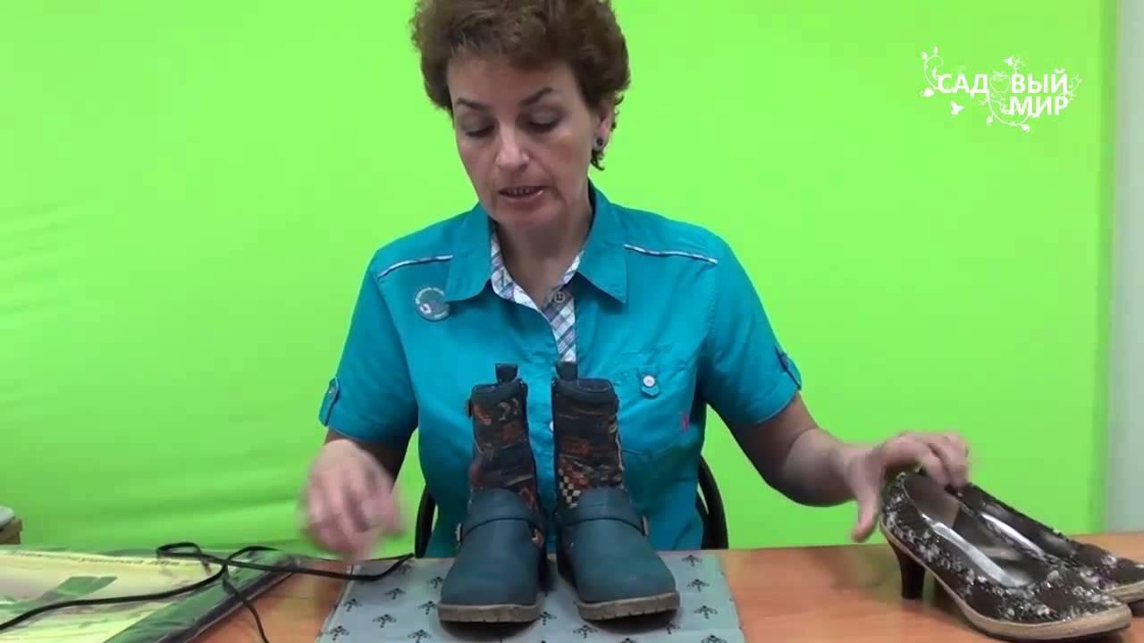Ультрафиолетовая сушилка для обуви с Алиэкспресс - YouTube