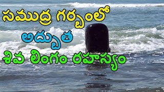 real shivaTemple in India//Mysterious shiva temple//Mystery Shiva Temples