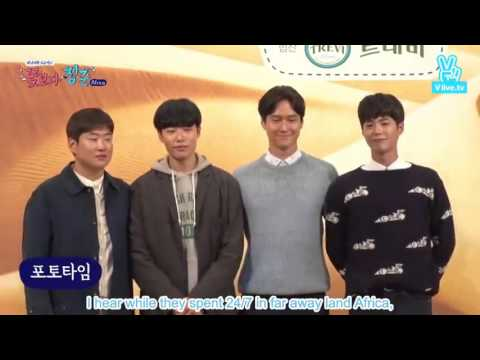 [ENG SUB] Youth Over Flowers Africa (Press Conference 160219)