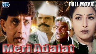 Meri adalat (2001) full hd hindi movie | mithun chakraborty, shakti kapoor, prem chopra