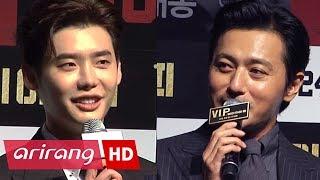 [Showbiz Korea] Lee Jong-Suk(이종석), Jang Dong-Gun(장동건) _ Interview