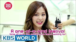 2017 K-POP WORLD FESTIVAL in CHANGWON [TEASER]