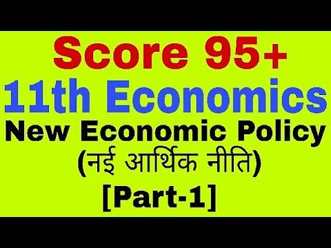 11th Economics, New Economic Policy