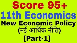 New Economic Policy[Part-1] Class 11th Economics,
