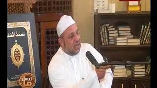 كيف تصل الي الخشوع في الصلاة ..وما هي صفات الخاشعين ؟ د. عبد الشافي الشيخ يفسر